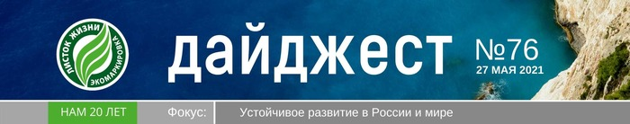 imgonline-com-ua-Resize-6gjhXrlAzFjcD